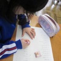 鳥小漢字検定