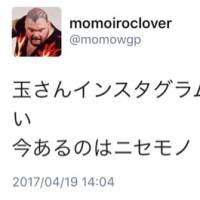 【17/04/19】きのうのももクロさん