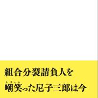 「指バラ色に」発行
