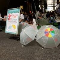 オリジナルの傘を作ろう