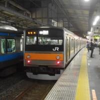 205系M3編成しもうさ号西船橋行@大宮駅