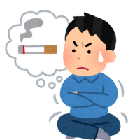 24時間禁煙してみました
