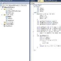 C++で遊んでました。No5.日付クラス。