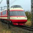 長野電鉄が「特急ゆけむり号」を運行 特別プランを企画