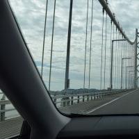 #274 -'16.    四国巡礼と中国地方の旅の車窓から風景(1~2日目)