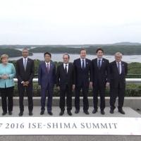 伊勢志摩サミット 最新情報 2016年サミット開催地