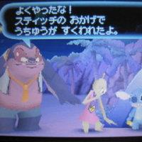 「もっと!スティッチ!DS リズムでラクガキ大作戦」(DS)クリア