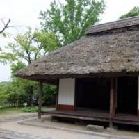 伊藤公資料館