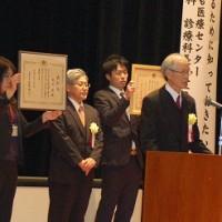 2月9日 口腔衛生優良学校 表彰式
