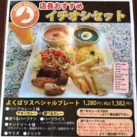 飯塚市秋松の「インドカレー アバシ」