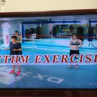 多田悦子の ボクシング エクササイズ