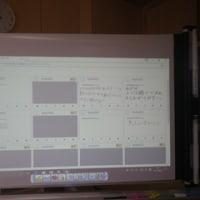 授業の様子から…タブレット、活用しています。