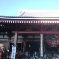 浅草寺、浅草歌舞伎