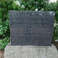 高石明神社(高石神社、市川市)江戸名所図会めぐり
