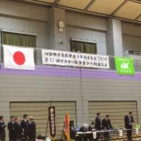 四条畷市長杯争奪少年剣道大会2016&第11回アカカベ杯争奪少年剣道大会