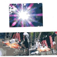 ゼロ磁場 西日本一 氣パワー・開運スポット また素晴らしい写真(10月13日)