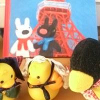 リサとガスパールが東京を満喫