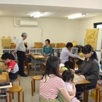 5/21日曜わかばクラス