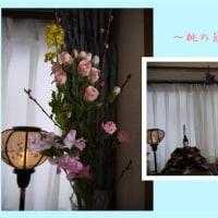 桃の節句【桃と菜の花】