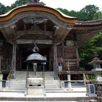 「四国八十八カ寺」明石寺は、愛媛県西予市にある寺院。源光山と号す。宗派は天台寺門宗。本尊は千手観世音菩薩。四国八十八箇所霊場の第四十三番札所