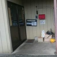 久々に工場直売に行ってきました!ホンダ製菓、カネフク製菓、パスコ埼玉工場!