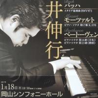 辻井伸行さんのコンサート