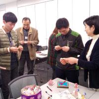 日本語学習支援 3月 1日(水)の学習イベント