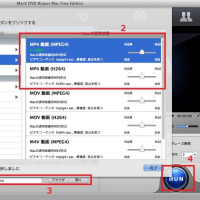 MP4とは何か?MP4意味、DVD MP4変換方法、MP4コーデックソフトおすすめ
