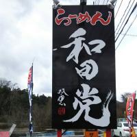 広島、福岡