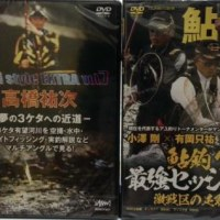鮎DVD!第一弾!