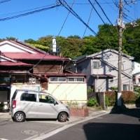 泉湯(横浜・本牧)