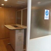 2階ロビーに喫煙コーナー設置しました。