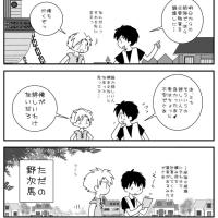 昔の話シリーズ6