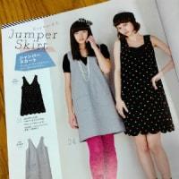 ジャンパースカートを縫いました