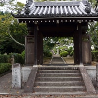 九品寺(くほんじ)
