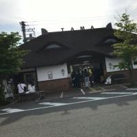 和歌山ポタ