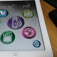 PQI Air Pen ワイヤレスアクセスポイントその2