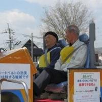 4月の高齢者交通安全講習会-4