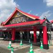 京都大作戦2017 1日目 暑い!そして土砂降り!
