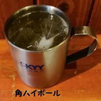 イタリアン居酒屋(^_-)-☆