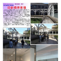 散策 「東京南東部-208」 旧新橋停車場