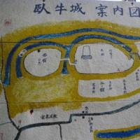 福島 駒ヶ嶺城