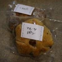 土曜日はパン祭り♪その123~メイド イン 阿蘇(こんがりパン屋さん)