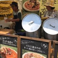 ロハスフェスタ広島に行ってきました!