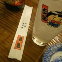 吉鳥 堀川五条店
