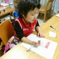 手紙書くの!