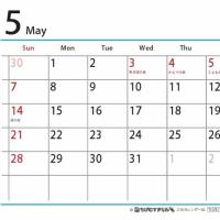 5月の臨時休診のお知らせ