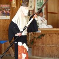 奥三河・花祭り・稲田姫