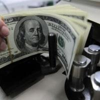 ドルは113円半ば、米大統領就任演説通過で次の材料待ち
