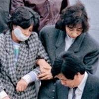北朝鮮工作員によるテロ
